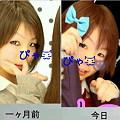 Photos: 20110311000159