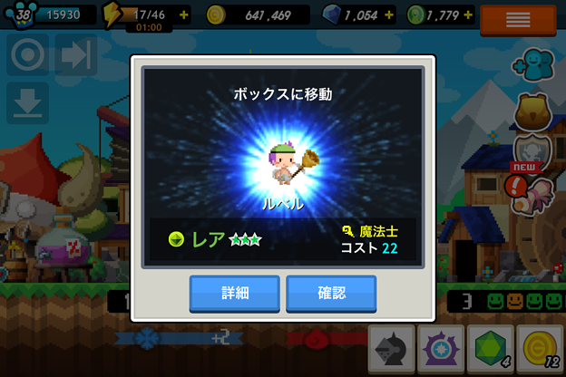 【ポケキン】ステップアップガチャ (6)