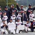 Photos: CIMG1442:3位入賞 牛川パイレーツ
