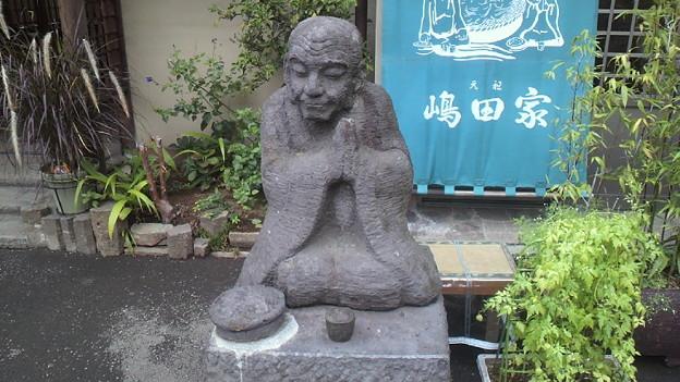 Photos: 深大寺にて