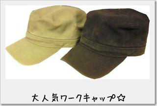 primal_grace_hats_wark_cap_2