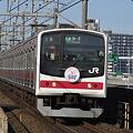 京葉線205系 ヘッドマーク